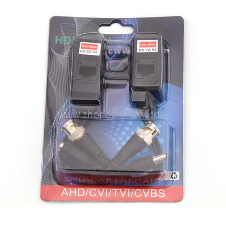 Video & Power 2 In 1 Video Balun ZJ-201VP