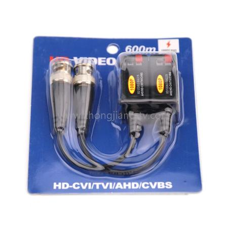 Push Pin Type 1080P HD Video Balun ZJ-207HD